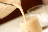 コーヒーバナナシェイクの作り方2