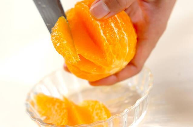 ヨーグルトのせオレンジゼリーの作り方の手順2