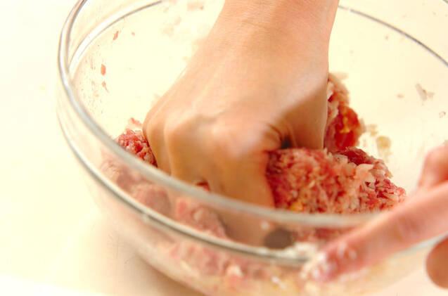 ジューシー!キノコのトマト煮込みハンバーグの作り方の手順7