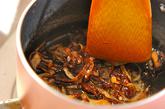 トマト煮込みハンバーグの作り方1