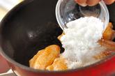 鶏手羽先とキノコのコラーゲン煮の作り方2