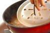 鶏手羽先とキノコのコラーゲン煮の作り方の手順11
