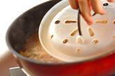 鶏手羽先とキノコのコラーゲン煮の作り方11
