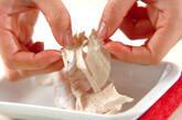 キムチのサラダの作り方7