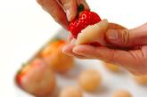 イチゴの白あんデザートの作り方1