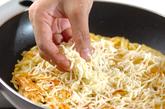 ポテトとチーズのガレットの作り方3
