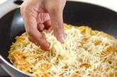 ポテトとチーズのガレットの作り方4