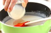 煎茶ミルクプリンの作り方4