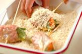 トマトンカツの作り方10