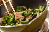 豚肉入りゴーヤチャンプルの作り方1