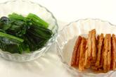 味付け油揚げと青菜の和え物の作り方1