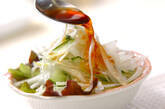 オニオンサラダの作り方6