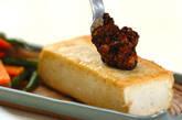 みそソースがけ豆腐ステーキの作り方8