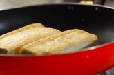 みそソースがけ豆腐ステーキの作り方2