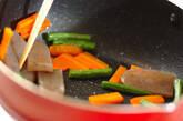 みそソースがけ豆腐ステーキの作り方6