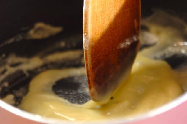 熱々マカロニチキングラタンの作り方の手順6