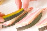 パンプキンはさみ揚げの作り方2