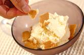 ヨーグルトチーズアイスの作り方2