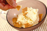 ヨーグルトチーズアイスの作り方3