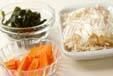 ワカメとエノキのスープの下準備1