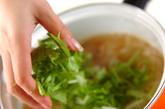長芋のスープの作り方2