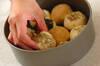お楽しみちぎりパンの作り方の手順6