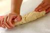 お楽しみちぎりパンの作り方の手順3