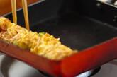 切干し大根とネギの卵焼きの作り方3