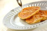 もっちり☆パインのパンケーキの作り方4