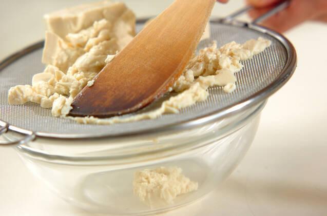 お好み焼き風ふわふわ卵焼きの作り方の手順1