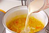 鶏肉の野菜スープ煮の作り方3