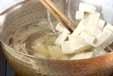 落とし卵のみそ汁の作り方1
