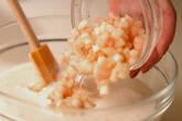 ピーチヨーグルトスープの作り方3