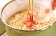 キムチ汁の作り方1