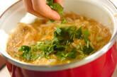 鶏ひき肉の親子丼の作り方7