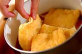 卵とジャガイモの袋煮の作り方5