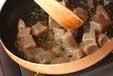 ピリ辛コンニャクの作り方1