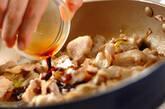 夏のポーク照り焼き丼の作り方3