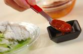 ハモの梅肉ダレ添えの作り方2