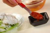 ハモの梅肉ダレ添えの作り方6