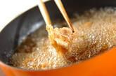 鶏肉の南蛮漬けの作り方5