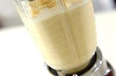 カボチャミルクセーキの作り方2