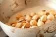 塩炒りギンナンの作り方1
