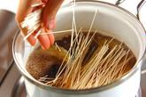 ナスの温麺の作り方3