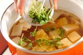豆腐とウドのお吸い物の作り方2