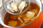 豆腐とウドのお吸い物の作り方1