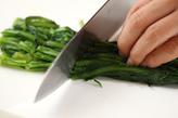菊菜の白和えの作り方1