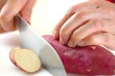 サツマイモのはさみ揚げの下準備1