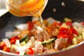 鶏肉と彩り野菜のビネガー煮の作り方2