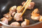 鶏肉と彩り野菜のビネガー煮の作り方1